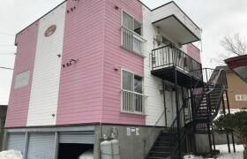 恵庭市 桜町 2DK アパート