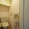 在涩谷区购买2LDK 公寓大厦的 厕所