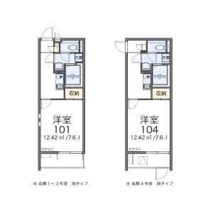 1K Apartment in Mihashi - Saitama-shi Nishi-ku Floorplan