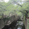1DK Apartment to Rent in Meguro-ku Sea or River