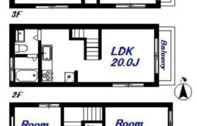 4LDK House in Okubo - Shinjuku-ku