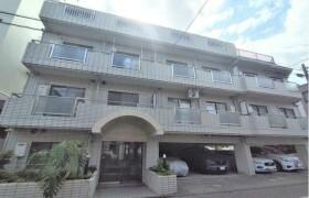 2DK Mansion in Shimouma - Setagaya-ku