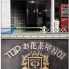 1R Apartment to Buy in Katsushika-ku Entrance Hall