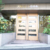 1K Apartment to Rent in Bunkyo-ku Building Entrance