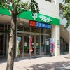 2DK Apartment to Rent in Fuchu-shi Supermarket