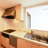 3LDK Apartment to Buy in Osaka-shi Minato-ku Kitchen