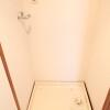 3LDK Apartment to Rent in Kawasaki-shi Miyamae-ku Interior