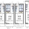 1K 아파트 to Rent in Kawaguchi-shi Floorplan