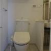 1DK Apartment to Buy in Suginami-ku Toilet