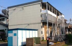 1K 아파트 in Kumagawa - Fussa-shi