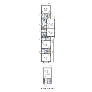 1K Apartment in Ogami - Ayase-shi Floorplan