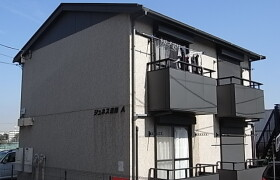 1K Apartment in Takakura - Fujisawa-shi