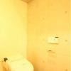 在涩谷区内租赁1LDK 公寓大厦 的 厕所