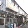 Whole Building House to Buy in Osaka-shi Minato-ku Interior