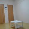 1K Apartment to Rent in Wako-shi Interior