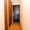 3LDK Apartment to Buy in Chofu-shi Entrance