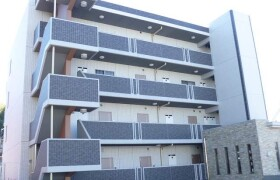 1LDK Mansion in Kamoi - Yokohama-shi Midori-ku
