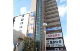 3LDK Mansion in Nishitsutsujigaoka - Chofu-shi