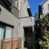 4LDK House to Buy in Ota-ku Exterior