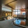 Whole Building Hotel/Ryokan to Buy in Myoko-shi Bathroom