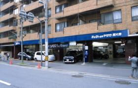 2LDK Mansion in Shichijogoshonochi kitamachi - Kyoto-shi Shimogyo-ku