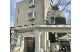 1K Mansion in Motoyagoto - Nagoya-shi Tempaku-ku