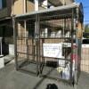 1R アパート 野田市 Shared Facility