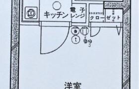 福岡市中央区 西公園 1K {building type}