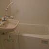 1K Apartment to Rent in Nishitokyo-shi Bathroom