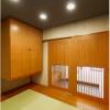 2SLDK Apartment to Buy in Musashino-shi Japanese Room