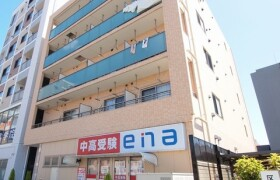 1LDK Mansion in Senju hashidocho - Adachi-ku