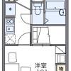 1K Apartment to Rent in Yokohama-shi Midori-ku Floorplan