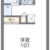 在尼崎市內租賃1K 公寓大廈 的房產 房間格局