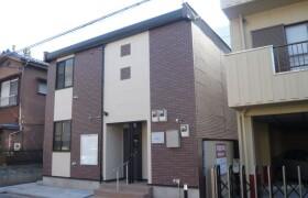 2LDK Apartment in Akabaneminami - Kita-ku