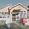 1R Apartment to Rent in Sagamihara-shi Chuo-ku Post Office