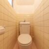 3DK House to Rent in Itabashi-ku Toilet