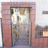 1R Apartment to Rent in Fuchu-shi Outside Space