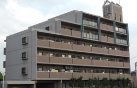 2DK Mansion in Minowa - Toyonaka-shi