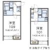 1K Apartment to Rent in Zama-shi Floorplan