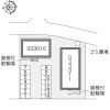 1K Apartment to Rent in Ayase-shi Layout Drawing