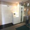 在涩谷区内租赁1LDK 公寓大厦 的 公用空间
