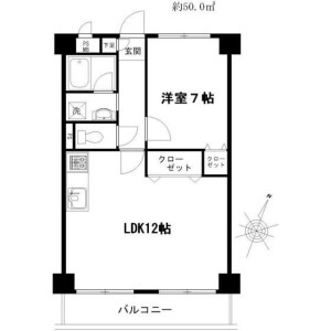 1LDK Mansion in Higashi - Shibuya-ku Floorplan
