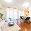 3LDK Apartment to Buy in Machida-shi Living Room