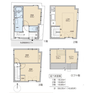 3LDK {building type} in Ojima - Koto-ku Floorplan