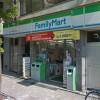 1R Apartment to Rent in Shinjuku-ku Convenience Store