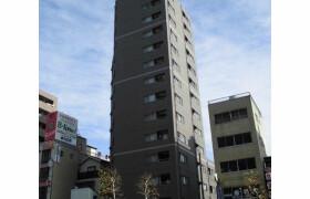 1SLDK Mansion in Hongo - Bunkyo-ku