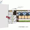 1K Apartment to Rent in Urayasu-shi Interior