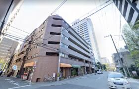 大阪市西区新町-1DK{building type}