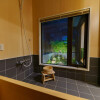 3SLDK House to Rent in Taito-ku Bathroom