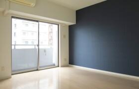 1R Mansion in Minamisenju - Arakawa-ku